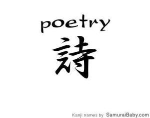 poetry_Kanji_Name